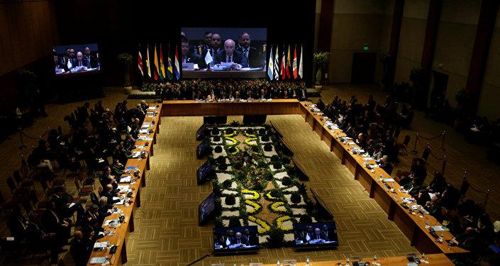 LII Cumbre de Jefes de Estado del Mercosur y Estados Asociados