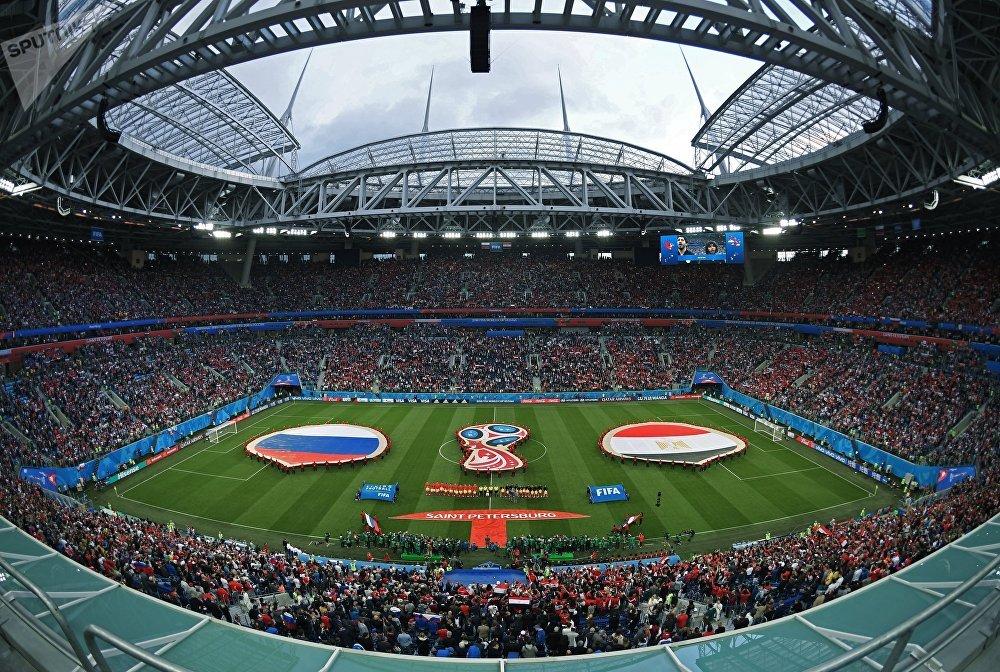 El partido entre Rusia y Egipto en San Petersburgo