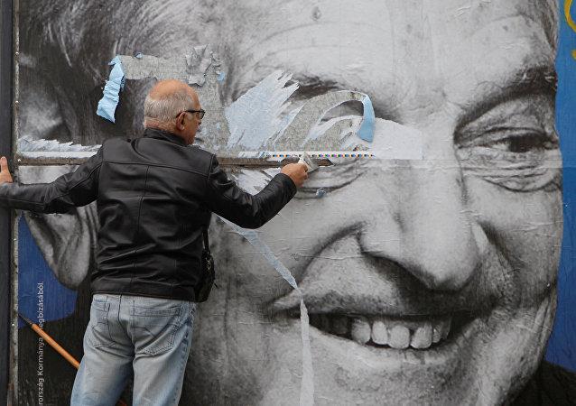 Retrato de George Soros, multimillonario estadounidense