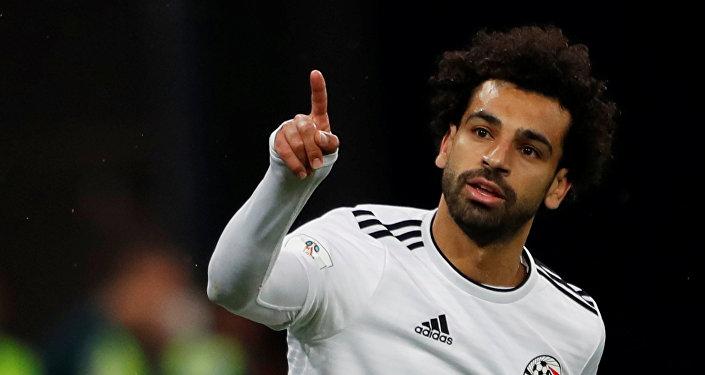 Mohamed Salah, el delantero del equipo egipcio