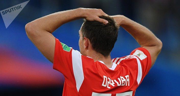 Artiom Dziuba, delantero ruso