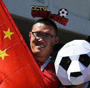 Un aficionado chino