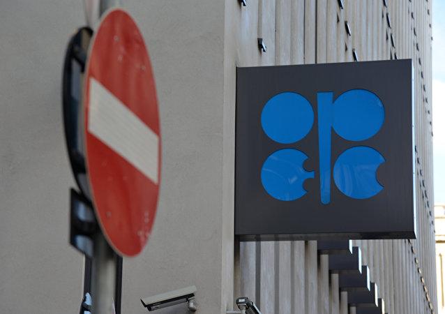 Logo de OPEP sobre el cuartel general de la organización en Viena