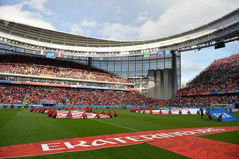 El estadio Ekaterinburg Arena momentos antes del partido entre Perú y Francia