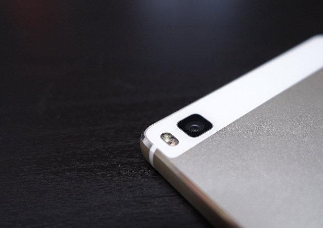 Teléfono móvil, imagen referencial