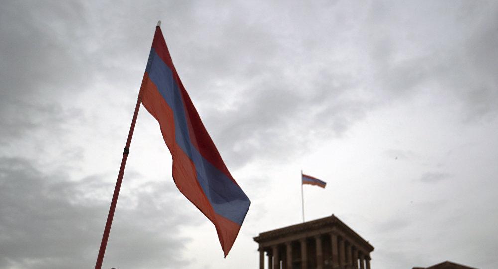 Bandera de Armenia