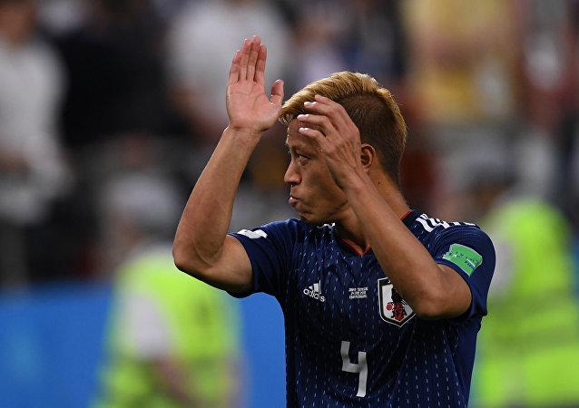 El partido Senegal - Japon