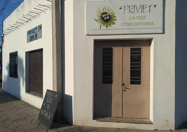 Radio Priviet FM