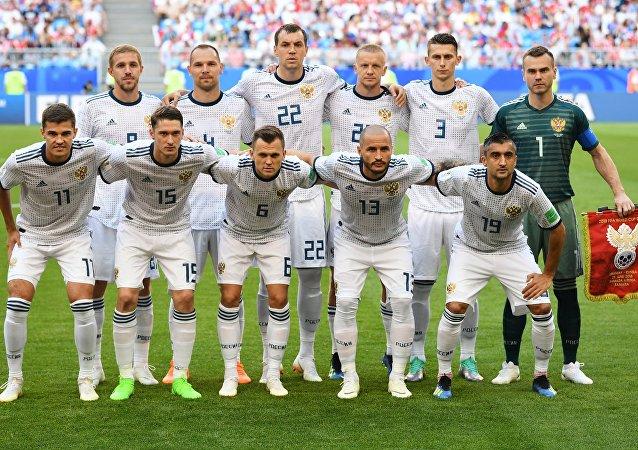 La selección rusa de fútbol