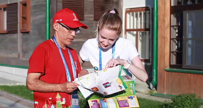 Reinaldo Vicente Lara Acosta, voluntario peruano en el Mundial de Rusia 2018