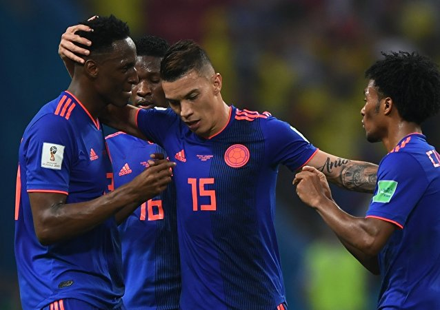 La selección colombiana (archivo)