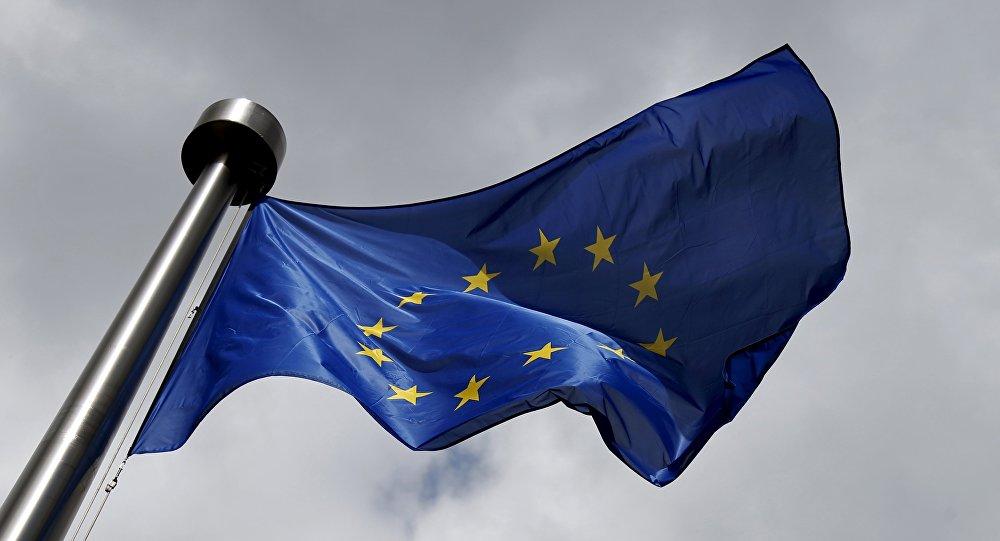 Bandera de la UE (archivo)
