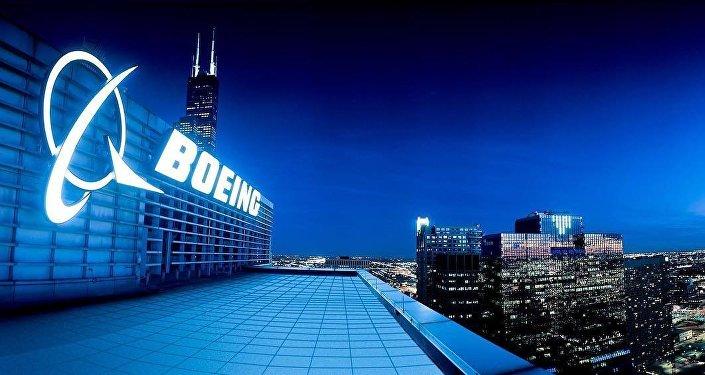Sede de Boeing en Chicago, EEUU