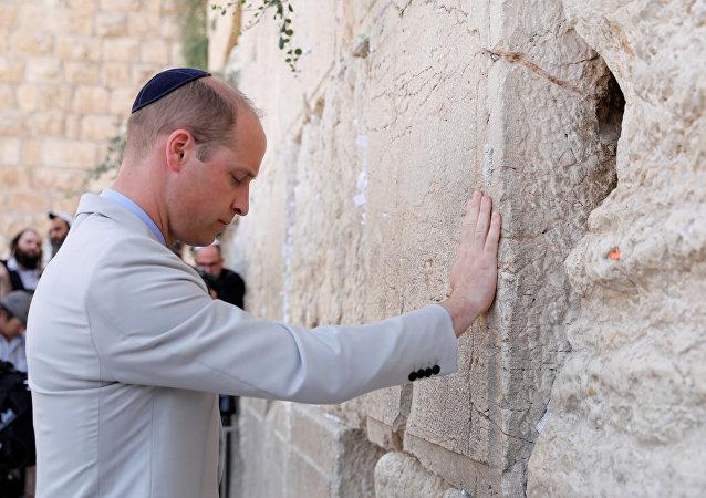 El príncipe Guillermo en Jerusalén