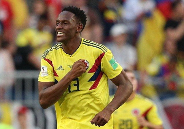 El colombiano Yerry Mina celebra su gol en el partido contra Senegal
