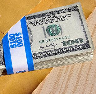 Dinero, imagen referencial