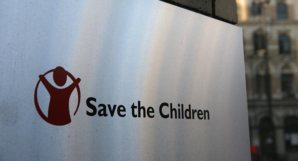 El logo de Save the Children