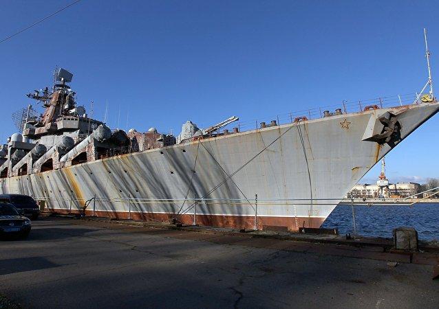 Crucero de misiles inacabado Ucrania, referencial