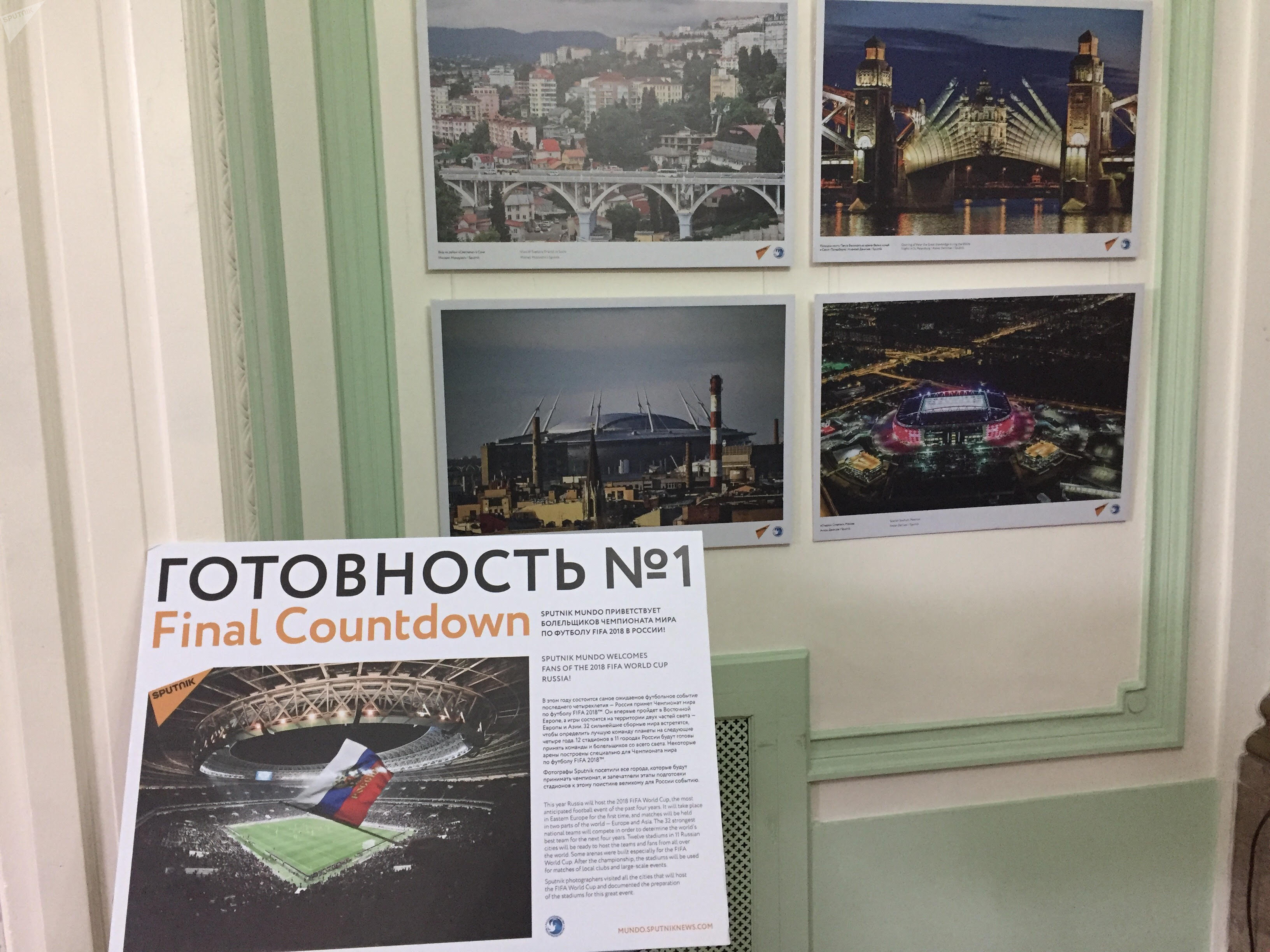 Exposición 'Cuenta Regresiva', con fotos tomadas por fotógrafos de Sputnik y la agencia federal rusa en la Casa de Rusia, Argentina