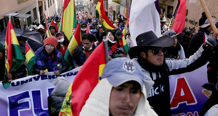 Protesta de los estudiantes de la Universidad de El Alto, Bolivia