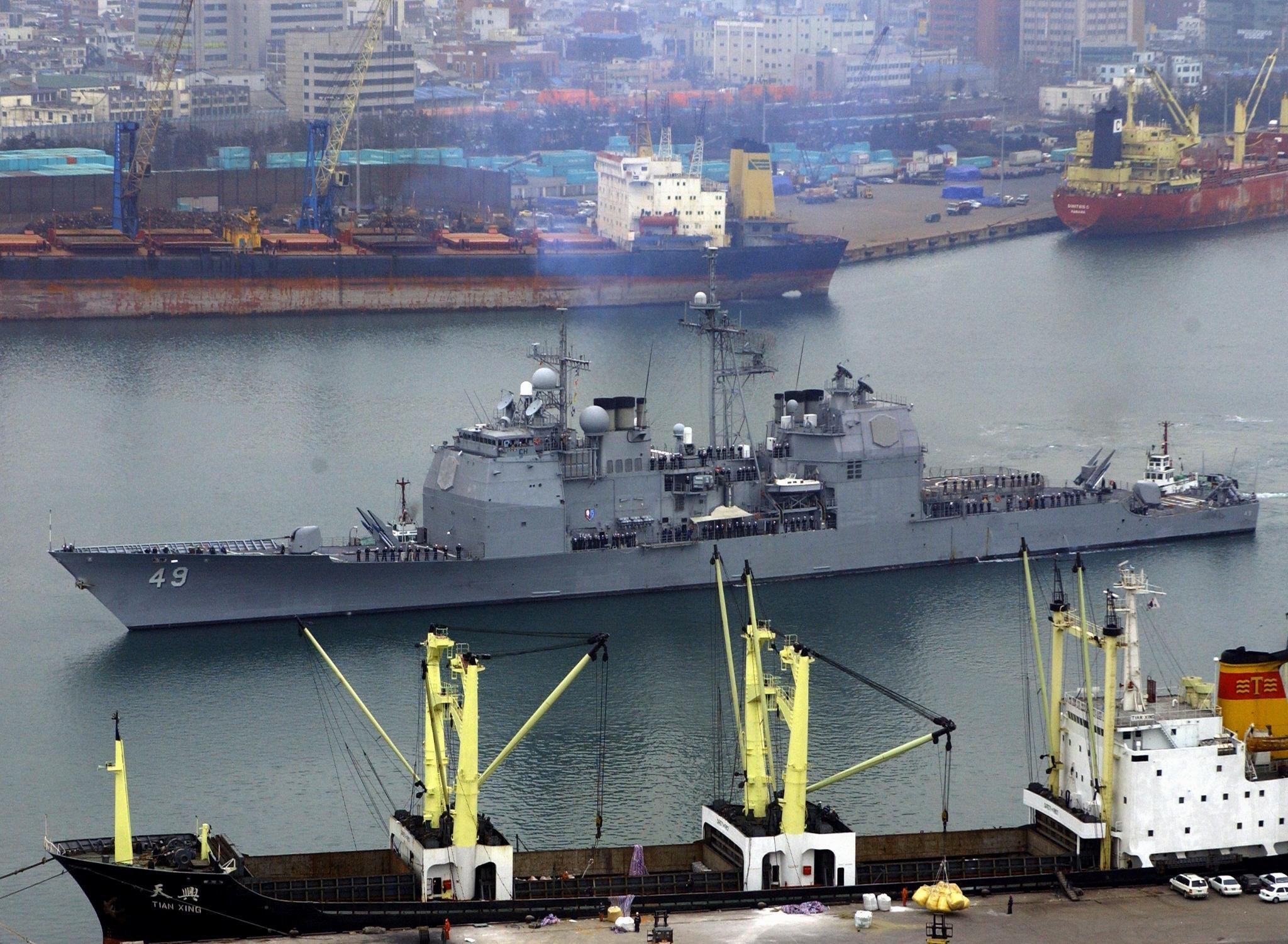 USS CG-49 Vincennes
