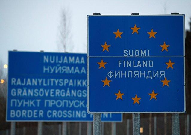 La frontera de Finlandia