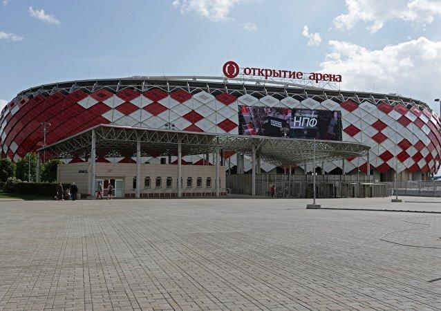 El estadio Spartak en Moscú