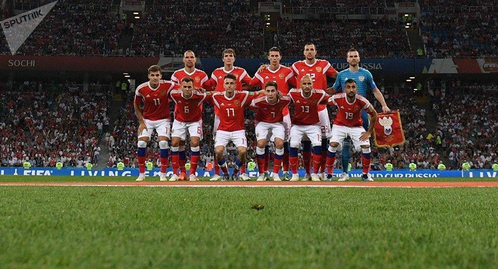 La selección de Rusia