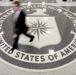 La sede de la CIA, foto de archivo