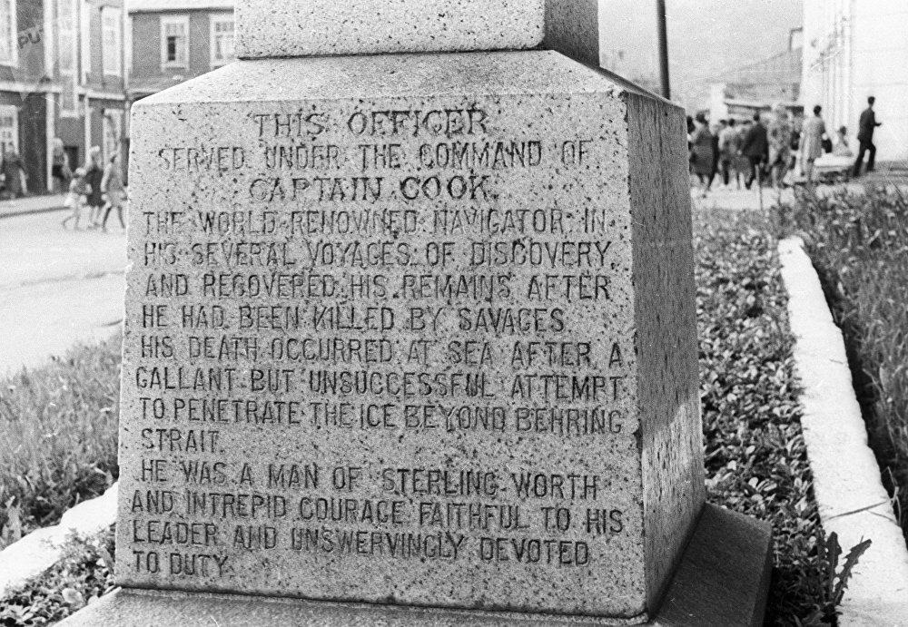 El monumento al capitán Charles Clerk, ubicado en la región rusa de Kamchatka