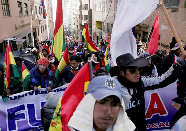 Las protestas de estudiantes de la UPEA (archivo)