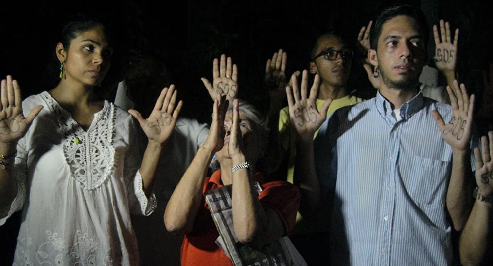 Familiares de presos en el Sebin exigen presencia de fiscales que garanticen los derechos humanos de los privados de libertad