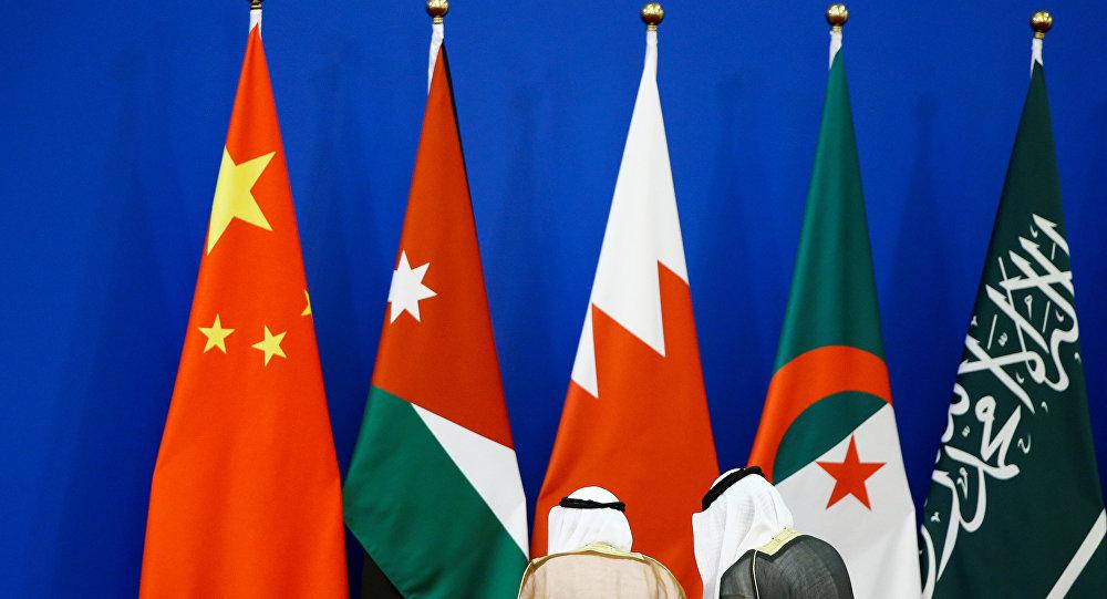 Las banderas de China y de países árabes