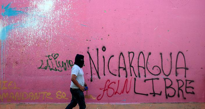 Grafiti en Nicaragua