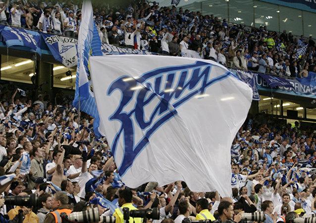 Logo de FC Zenit