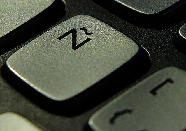 Letra 'ñ' en un teclado
