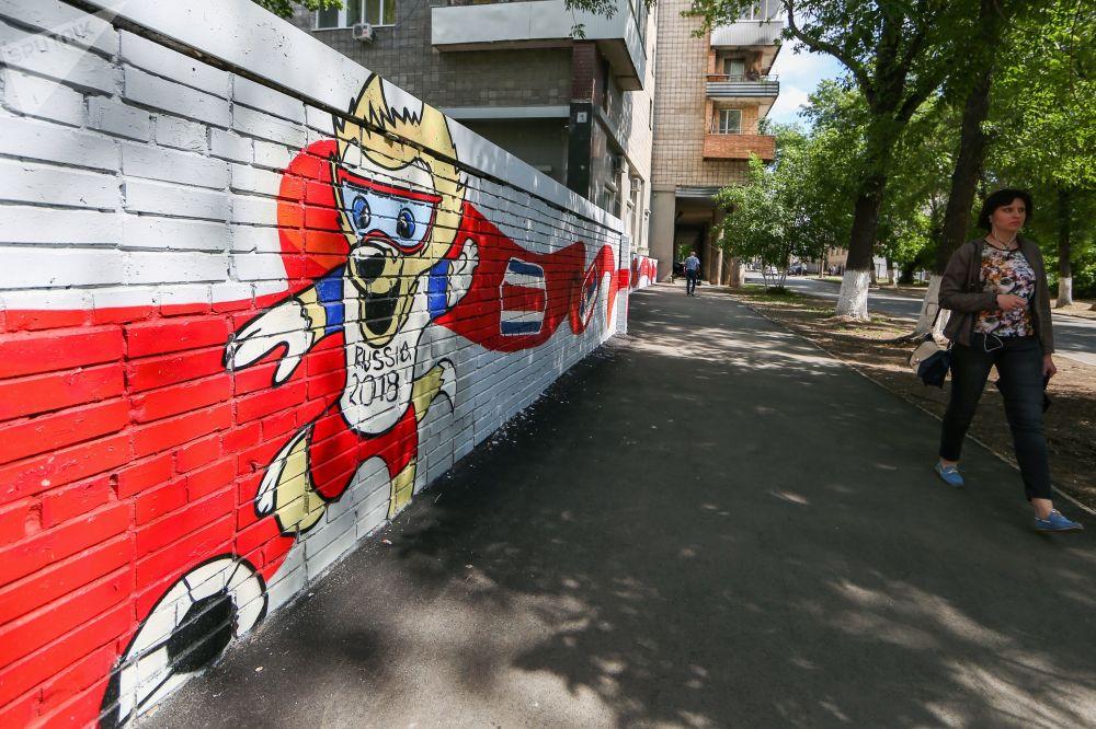 Recuerdos del Mundial en muros y fachadas de ciudades rusas