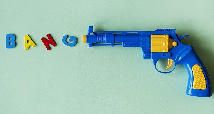 Una pistola de juguete