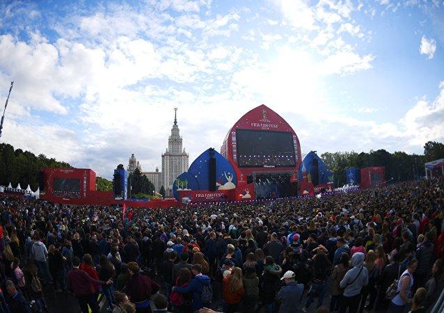La zona del Fan Fest, situada en Vorobiovy Gory en Moscú (archivo)
