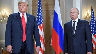 Trump y Putin se reunen en el palacio presidencial para su primera cumbre oficial