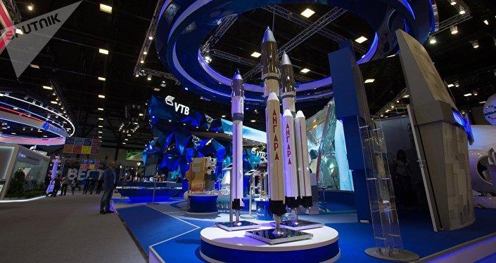 Maqueta del cohete Angara