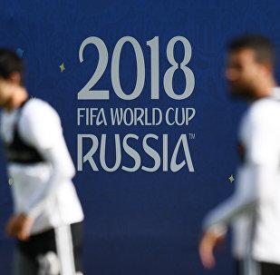 El logo del Mundial en Rusia