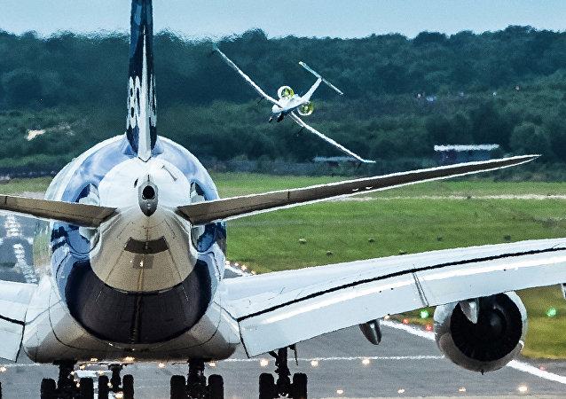 El Salón Aeronáutico de Farnborough (archivo)