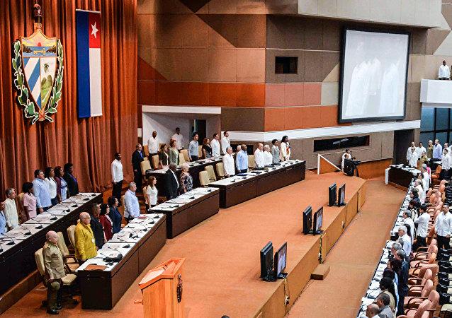 Parlamento de Cuba