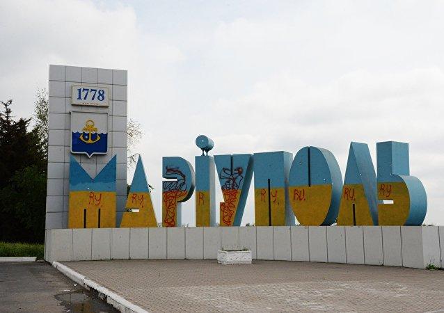 La entrada a Mariúpol