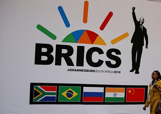 Logo del BRICS en Sudáfrica