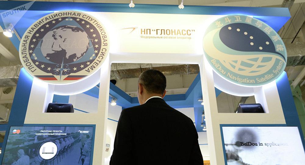 Exposición de sistemas de navegación Glonass y Beidou (imagen referencial)