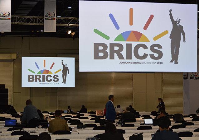 Logo de la cumbre de los BRICS en Sudáfrica