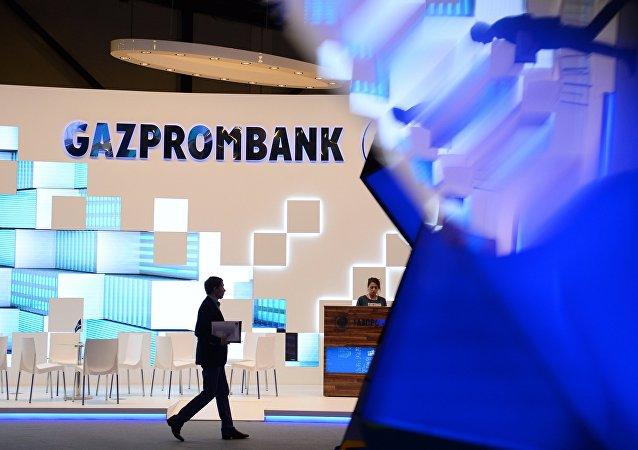 Logo de Gazprombank (archivo)
