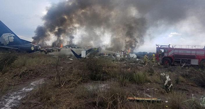 Lugar del siniestro del avión en Durango, México